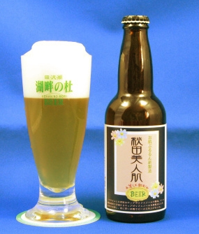476-kohan-bijinhada