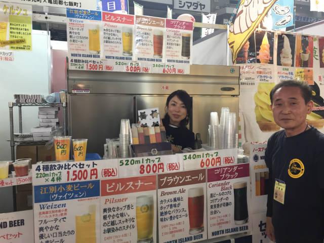 ふるさと祭り東京のノースアイランドビールと樋口昇マスター【神楽坂ラ・カシェット】