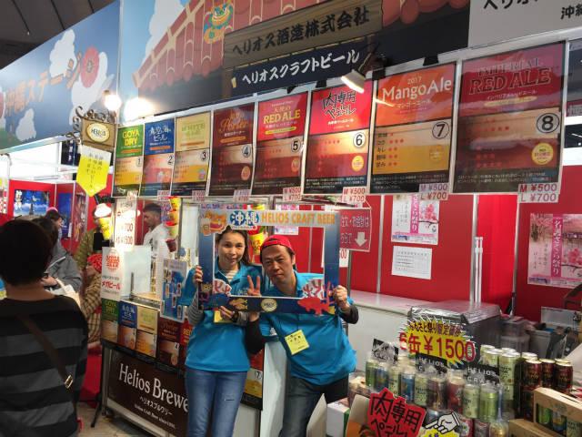 ふるさと祭り東京のヘリオスクラフトビール【神楽坂ラ・カシェット】