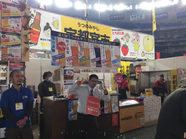 ふるさと祭り東京のろまんちっく村ビール【神楽坂ラ・カシェット】
