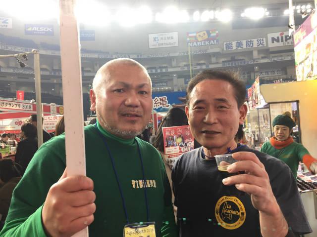 富士桜高原麦酒の天通さんとラカシェットのマスター樋口昇
