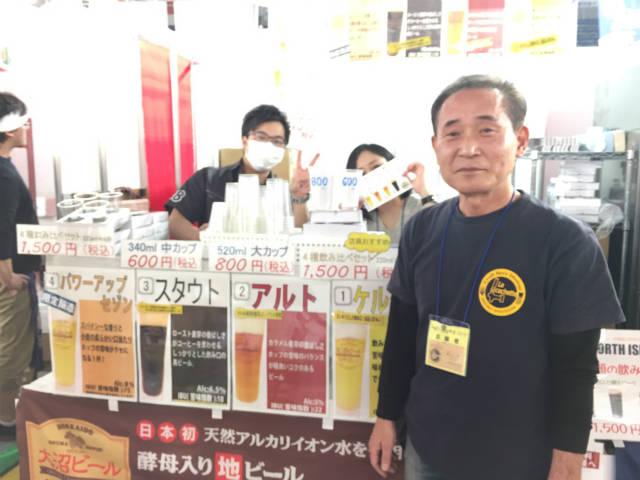 ふるさと祭り東京の大沼ビールと樋口昇マスター【神楽坂ラ・カシェット】
