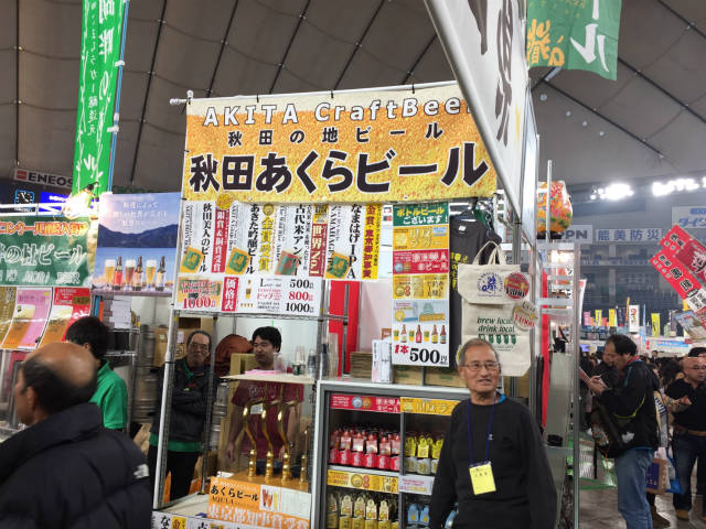 ふるさと祭り東京のあくらビール【神楽坂ラ・カシェット】