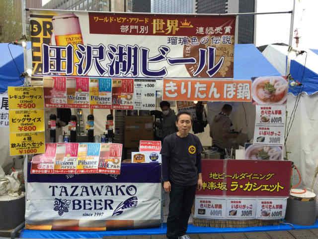 クオーゼイ日比谷2018!第5回地元めしフェスにて出店中!